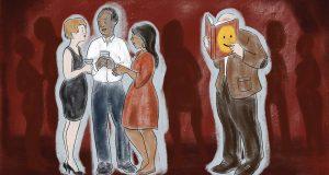 درونگرا- سایت روانشناسی دکتر کامیار سنایی